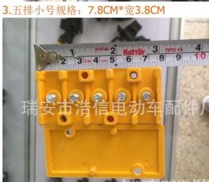 Cầu nối điện bộ điều tốc Xmen